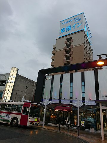20190310 静岡出張 11.jpg
