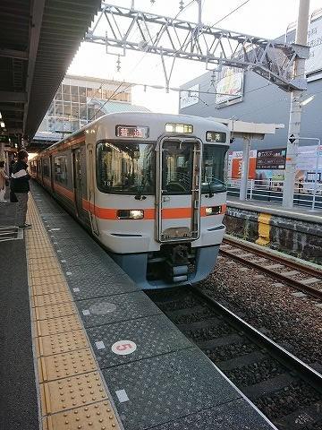 20190310 静岡出張 18.jpg