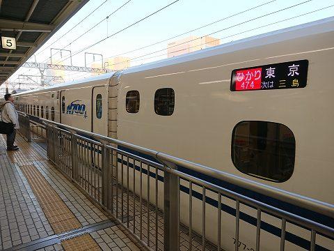 20190310 静岡出張 21.jpg