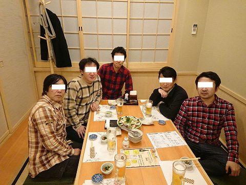20190310 鯛小判 02.jpg