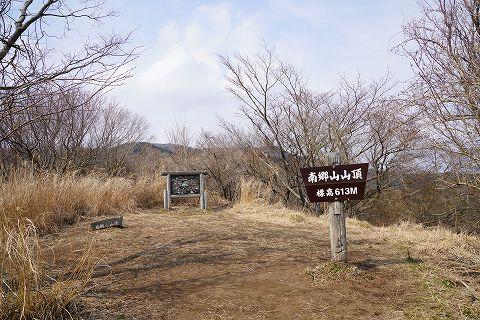 20190316 湯河原散策 28.jpg