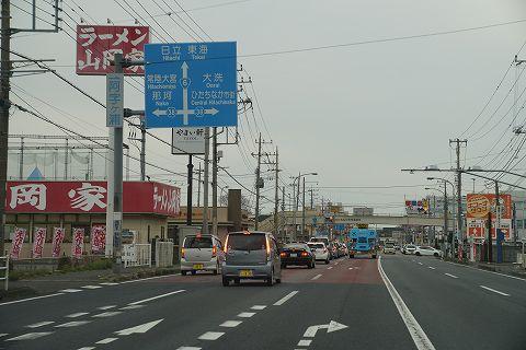 20190322 茨城方面の旅 04.jpg