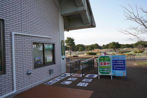 20190322 茨城方面の旅 69.jpg
