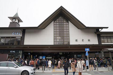 20190330 鎌倉散策 01.jpg