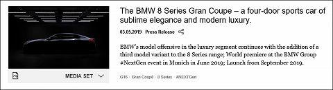 20190503 bmw 8 series gran coupe 01.jpg