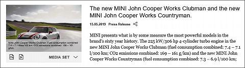 20190515  mini john cooper works 01.jpg