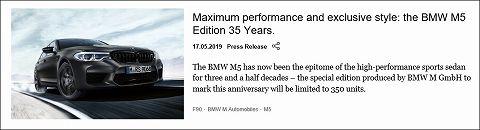 20190517 bmw m5 01.jpg