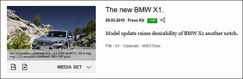 20190529 bmw x1 01.jpg