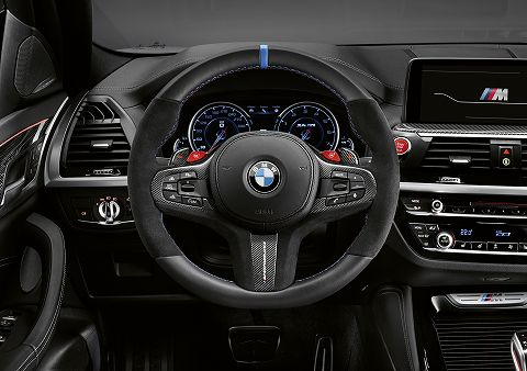 20190603 bmw m performance parts 07.jpg