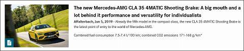 20190605 amg cla35 4matic shooting brake 01.jpg