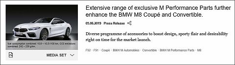 20190605 bmw m performance parts 01.jpg