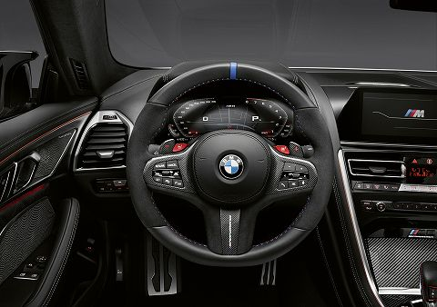 20190605 bmw m performance parts 04.jpg