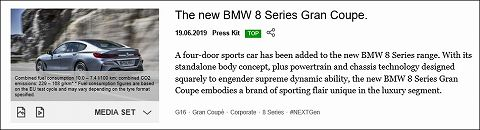 20190619 bmw 8 series gran coupe 01.jpg