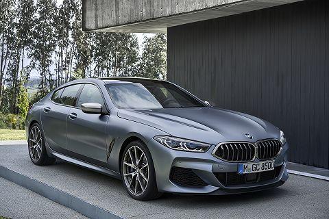 20190619 bmw 8 series gran coupe 02.jpg