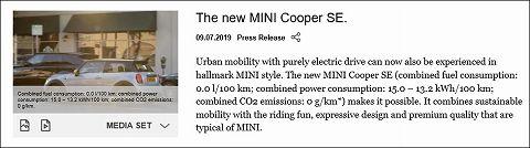 20190709 mini cooper se 01.jpg