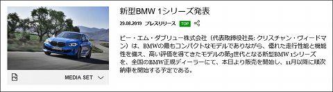 20190829 bmw 1 01.jpg