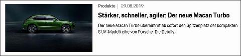 20190829 porsche macan turbo 01.jpg