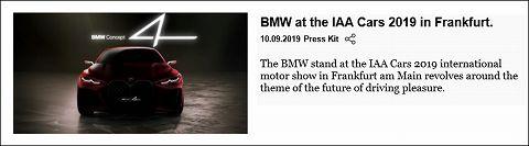 20190910 bmw concept 4 01.jpg