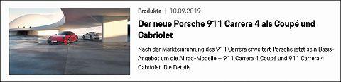 20190910 porsche 911 carrera 4 01.jpg